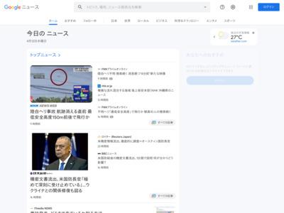 日本人の75%は電子マネーを使わない?どうして? – All About NEWS
