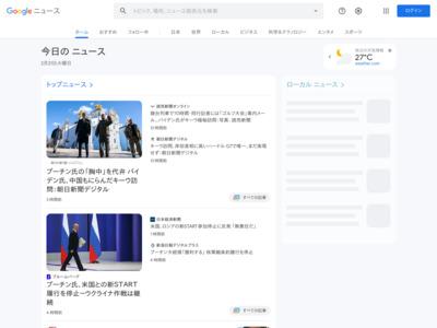 「To Me CARD Prime 地下鉄開通90周年限定カード」発行(三菱UFJニコス) – ペイメントナビ(payment navi)