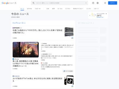 山陰合同銀、カード事業強化 電子マネーは加盟店2倍に – 日本経済新聞