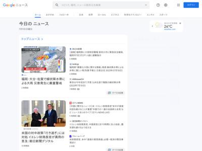 三井住友カード、「ONE PIECE」のクレジットカードを発行 – livedoor