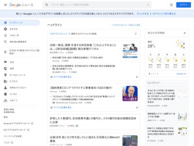 Incredist Premiumが中国銀聯のコンタクトレスEMVに関するブランド認定を取得 – 時事通信