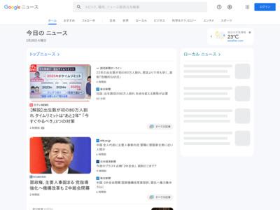 産業の変遷映す五輪スポンサー TOPの日本勢は3社 – 日本経済新聞