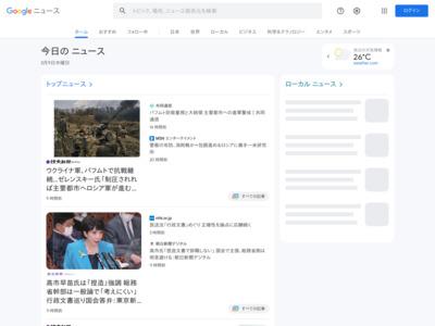 JCBの挑戦:激動するロシアのカードビジネス、日本ブランドは「選ばれる存在」か? – Sputnik 日本