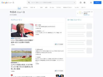 JCB、米新規カード発行撤退 – 日本経済新聞