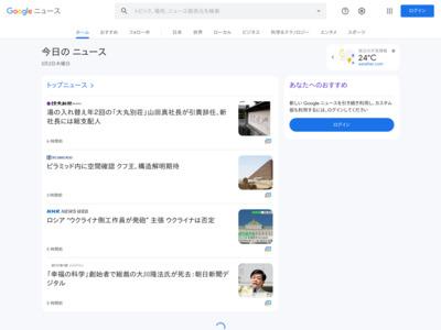 日本クレジットカード協会主催「クレジットカード川柳コンテスト」 の受賞作品が決定! 最優秀賞は「言葉より カードが繋ぐ 円がある」 – PR TIMES (プレスリリース)