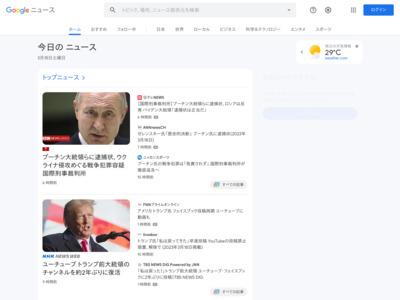 電子マネー「WAON」、セイコーマートでの利用を7月25日より開始 – 財経新聞