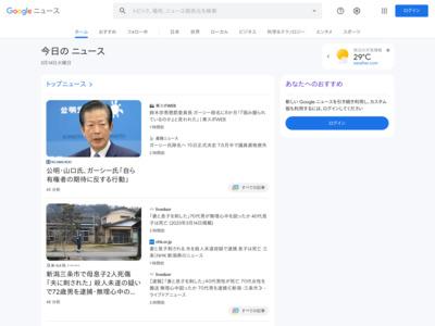 学校法人富山国際学園は「 F-REGI 払込支払い 」を導入し、インターネットでの出願受付を開始 – ValuePress! (プレスリリース)