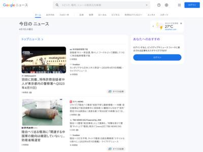 JR東日本、JRE POINTが3.5%還元で貯まるSuica&クレジットカード「JRE CARD」発表会 – トラベル Watch