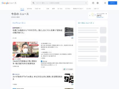 滋賀県初の提携カード「ピエリ守山エポスカード」8月31日(金)より発行 … – CNET Japan