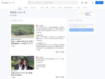 スーパーフードの通販サイトでカード情報が流出、サイトは停止せず対策(フルッタフルッタ) – エキサイトニュース