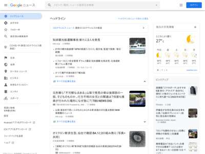 【クレジットカードに関するアンケート調査】 – ニコニコニュース