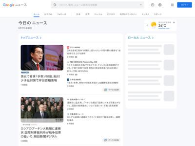いよてつ高島屋の「プラチナローズカードJCB」が凄い! 東京都在住でも申込可能! – ポイ探ニュース