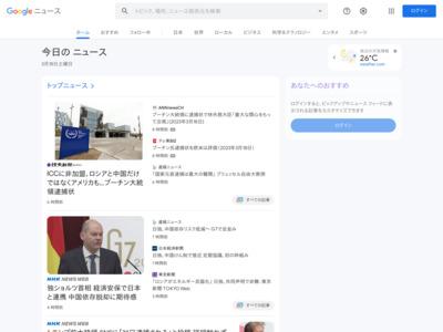 他人のクレジットカードを使用 容疑の稲川会系組長逮捕 神奈川県警 – 産経ニュース
