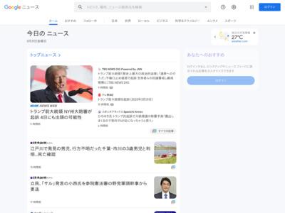 東海道・山陽新幹線「Suica」などでも乗車可能に 新サービス名は「スマートEX」 – 乗りものニュース