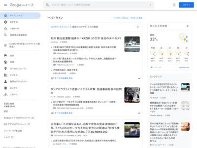 湘南モノレールとタイムズ24、初のパーク&ライドタイムズ湘南深沢駅前でPASMOパーク&ライド優待サービスを開始 – PR TIMES (プレスリリース)