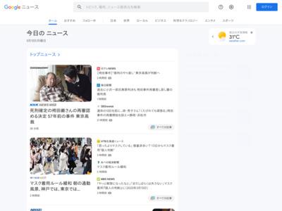 コミケで使える決済アプリ「pixiv PAY」 アプリ上で売上管理も – ORICON NEWS