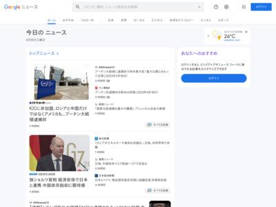 東京センチュリー—インドネシアの電子マネー・ポイントサービス運営会社へ追加出資 – まぐまぐニュース!