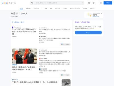 中国は物乞いも電子マネー利用?訪日中国人が1日中見ている「微信」とは – Business Journal