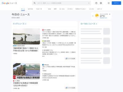 広ガス、ウェブ会員向けポイント交換開始 – 日本経済新聞