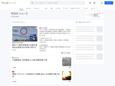 スマホ1台でハウスクレジット決済が可能な「.pay」の魅力とは?(東急電鉄/NTTデータ) – ペイメントナビ(payment navi)