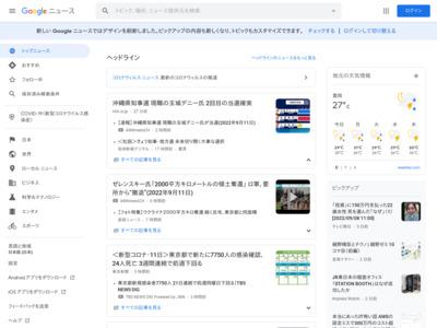 """Apple Payに登録するクレジットカードの選び方–""""トクと便利""""を両立する方法は? – CNET Japan"""