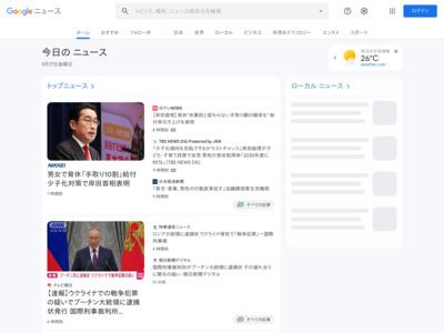 """普及活動から9年のPCI DSS–日本で""""市民権""""を得られるか – ZDNet Japan"""
