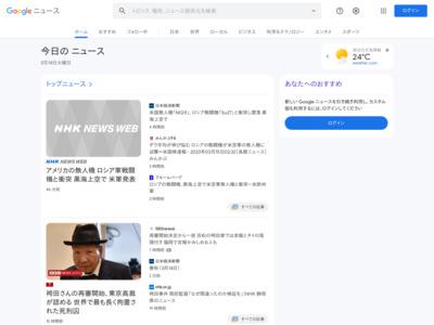 架空請求で電子マネー50万円被害 真岡 – 下野新聞
