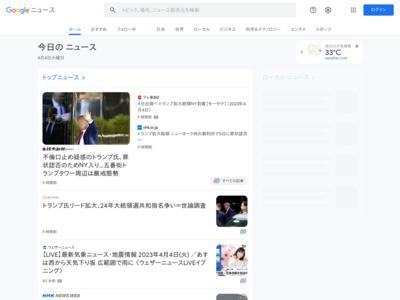 セブン銀行、ATMでSuicaやEdyなどへチャージ可能に – CNET Japan – CNET Japan