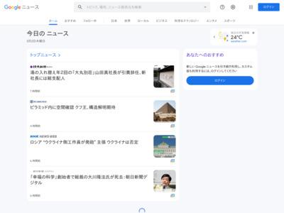 兵庫県、自動車税の支払いをインターネットでクレジットカード決済できる … – ポイ探ニュース