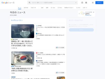 16歳のCEOが手がけるクレカ決済アプリ「ONE PAY」–1億円の資金調達を実施 – CNET Japan