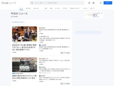 スマホ決済サービス「Origami Pay」が、2017年日経優秀製品・サービス賞の「最優秀賞 日経MJ賞」を受賞 – PR TIMES (プレスリリース)