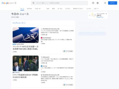 キャッシュレス化は民間の競争と革新で – 日本経済新聞