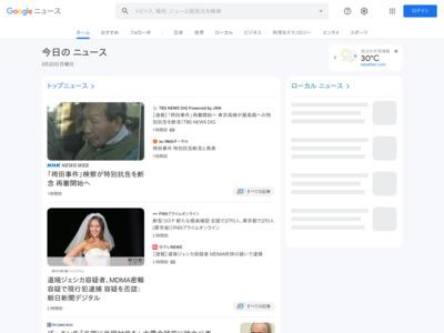 アダルト動画見ようとしたら…警察庁装う偽サイト、電子マネーの送金求める – 産経ニュース