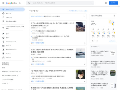GMOペイメントゲートウェイ:通販事業者のカード情報非保持化に対応する日本通信の専用タブレット端末・回線を1月より取扱開始 – PR TIMES (プレスリリース)