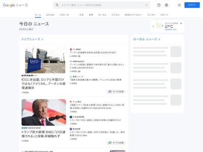 JCB、「第15回JCB世界大会」を台北で開催 – PR TIMES (プレスリリース)