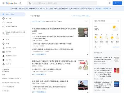ドン・キホーテグループ「電子マネー」『majica(マジカ)』会員数500万人 … – 時事通信