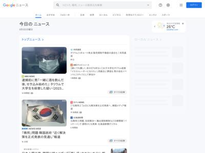 最高裁でAmex勝利(カードBizと僕の勝手気ままログ) – ペイメントナビ(payment navi)