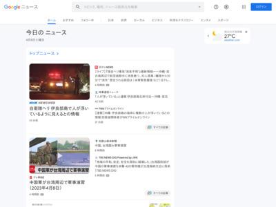 アエリア—子会社がプリペイド型電子マネー「ビットキャッシュ」を導入 – minkabu PRESS