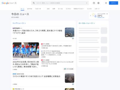 携帯のクレジットカード機能を不正取得か 神戸山口組の幹部ら逮捕 – 名古屋テレビ
