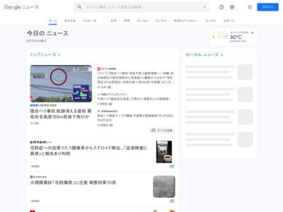 日本のモバイル決済の利用率はわずか6% 男女でも大きな差 – ZUU online