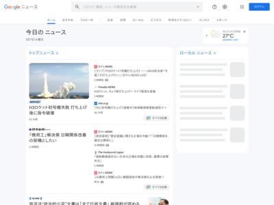 ビザ・マスター、カード手数料7000億円支払い 米集団訴訟で和解 – 日刊工業新聞