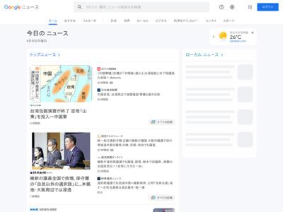 クレジットカードで実店舗決済に対応 個人間送金アプリのKyash – SankeiBiz