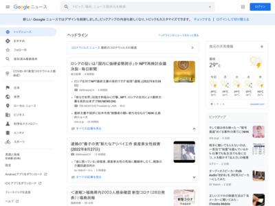 飛騨信用組合が電子マネー実験 – 日本経済新聞