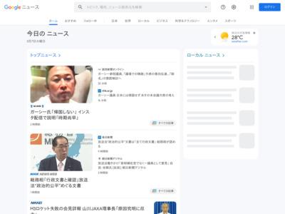 買い物でJ2アルビ応援 イオン 電子マネー利用額の一部寄付 – 新潟日報