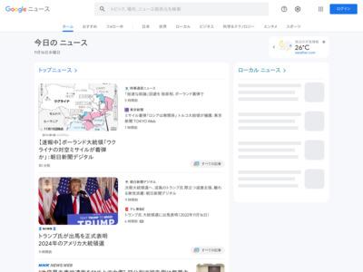 「白猫プロジェクトVISAカード」の会員募集を開始(三井住友カード … – ペイメントナビ(payment navi)