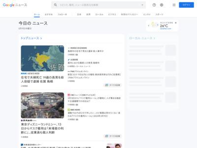 VISAとMastercardが、Bitcoinを始めとする暗号通貨のクレジットカードによる購入を難しくした – TechCrunch Japan