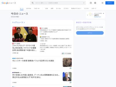 ICカードで新幹線乗車、安くなる? ネットで席予約も – 朝日新聞