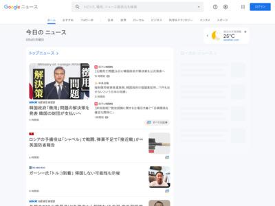 仏社、裏の3桁数字が変化するクレジットカード – 日本経済新聞