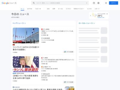 カード特典、自治体ポイントに 地銀職員に交換促す – 日本経済新聞
