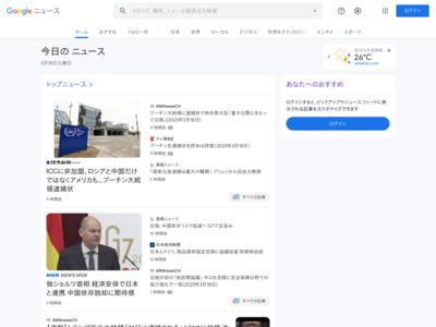 三井住友カード、「ONE PIECE VISA CARD(ワンピースVISA)カード」に2種類のデザインを追加 – ポイ探ニュース